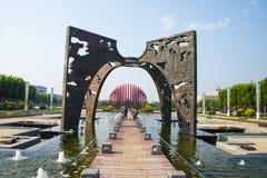 Asia China, Wuqing Tianjin, puerta cultural de la conversión del parque, del cuadrado, del espacio y del tiempo Fotografía de archivo