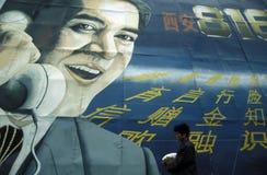 ASIA CHINA XIAN Royalty Free Stock Image