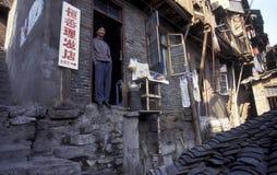 ASIA CHINA YANGZI RIVER Royalty Free Stock Photos