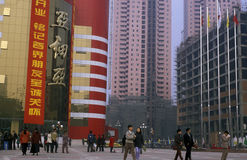 ASIA CHINA ZHENGZHOU Royalty Free Stock Photo