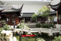Asia Chinese, Beijing, China Garden Museum, indoor courtyard, Suzhou Jiangnan Stock Photos