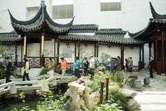 Asia Chinese, Beijing, China Garden Museum, indoor courtyard, Suzhou Jiangnan Stock Photography