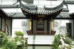 Asia Chinese, Beijing, China Garden Museum, indoor courtyard, Suzhou Jiangnan Royalty Free Stock Photo