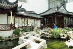 Asia Chinese, Beijing, China Garden Museum, indoor courtyard, Suzhou Jiangnan Stock Image