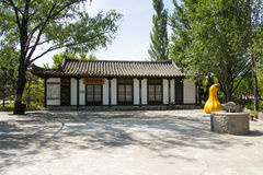 Asia Chinese, Beijing, China Minzu Yuan, architectural landscape,The Korean houses Stock Photography