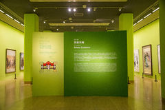 Asia Chinese, Beijing, Chinese Art Museum, indoor exhibition hall,Painting exhibition, Stock Image