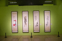 Asia Chinese, Beijing, Chinese Art Museum, indoor exhibition hall,Painting exhibition,Chinese Painting Stock Image