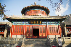 Asia Chinese, Beijing, Dazhongsi Ancient Bell Museum,Classical architecture Stock Image
