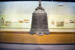 Asia Chinese, Beijing, Dazhongsi Ancient Bell Museum,Indoor exhibition, Royalty Free Stock Photography