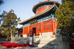 Asia Chinese, Beijing, Dazhongsi Ancient Bell Museum,Classical architecture Stock Photography