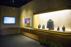 Asia Chinese, Beijing, Dazhongsi Ancient Bell Museum,Indoor exhibition, Royalty Free Stock Photo