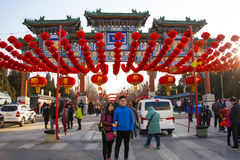 Asia Chinese, Beijing Ditan Park, the Spring Festival Temple Fair Royalty Free Stock Photography