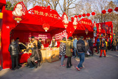 Asia Chinese, Beijing Ditan Park, the Spring Festival Temple Fair Royalty Free Stock Image