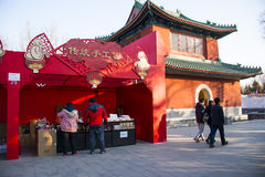 Asia Chinese, Beijing Ditan Park, the Spring Festival Temple Fair Royalty Free Stock Images