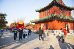 Asia Chinese, Beijing Ditan Park, the Spring Festival Temple Fair Royalty Free Stock Photo