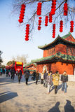 Asia Chinese, Beijing Ditan Park, the Spring Festival Temple Fair Stock Photography