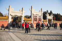 Asia Chinese, Beijing Ditan, Spring Festival, the altar, lingxingmeng Stock Photos