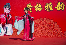 Asia Chinese, Beijing Ditan, Spring Festival, opera figures Royalty Free Stock Photo
