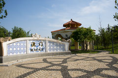Asia Chinese, Beijing, Garden Expo,Landscape architecture, Macao Garden Stock Images