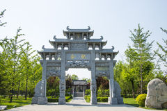Asia Chinese, Beijing, Garden Expo, andscape architecture, stone archway Royalty Free Stock Images