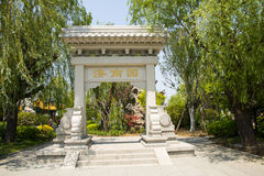 Asia Chinese, Beijing, Garden Expo,Landscape architecture, The stone archway Stock Photo