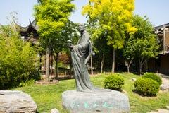 Asia Chinese, Beijing, Garden Expo,Landscape sculpture, Chinese Ming Dynasty painter, Zhu Da Stock Photos