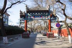 Asia Chinese, Beijing, Guozijian Street, archway Stock Photos