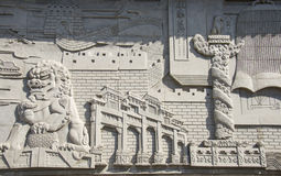 Asia Chinese, Beijing, Ming Dynasty Tombs, Dingling Museum, wall reliefs,Lions, huabiao, memorial arch Stock Image