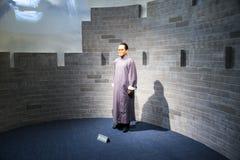 Asia Chinese, Beijing, National Museum, the modern culture of celebrity wax, Qian Zhongshu Royalty Free Stock Photo