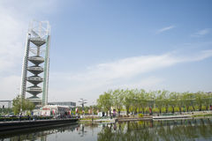 Asia Chinese, Beijing, Olympic Park, the lake and Linglong tower Stock Photography