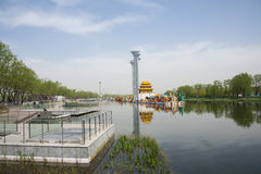Asia Chinese, Beijing, Olympic Park, the lake and the watchtower. Stock Photos
