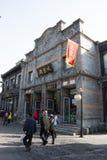 In Asia, Chinese, Beijing, Qianmen commercial street,xian yu kou  lao zi haoFood Street Royalty Free Stock Photo