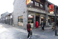 In Asia, Chinese, Beijing, Qianmen commercial street,xian yu kou  lao zi haoFood Street Stock Photos
