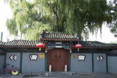 Asia, Chinese, Beijing, Shichahai, antique buildings�A gatehouse Royalty Free Stock Photos