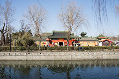 Asia Chinese, Beijing, Shichahai scenic area, fire god temple Royalty Free Stock Images