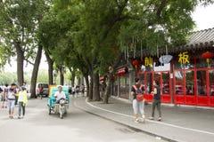 Asia Chinese, Beijing, Shichahai scenic,Cultural leisure block Stock Photos