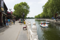 Asia Chinese, Beijing, Shichahai scenic,Cultural leisure block Stock Images