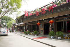 Asia Chinese, Beijing, Shichahai scenic,Cultural leisure block Royalty Free Stock Photo