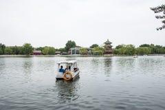 Asia Chinese, Beijing, Shichahai scenic,Lakeview, wanghailou Royalty Free Stock Photo