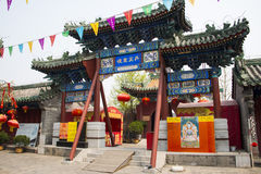 Asia Chinese, Beijing, Shichahai scenic spot, the fire of God Temple, Royalty Free Stock Image
