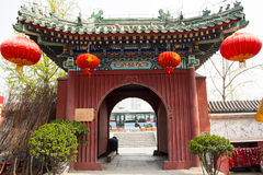 Asia Chinese, Beijing, Shichahai scenic spot, the fire of God Temple, Stock Image