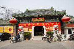 Asia Chinese, Beijing, Shichahai scenic spot, the fire of God Temple, Stock Photo