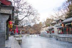 Asia Chinese, Beijing, the Summer Palace, landscape architecture, Suzhou Street Stock Photo
