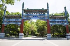 Asia Chinese, Beijing, Taoranting Park, Memorial Archway Stock Image