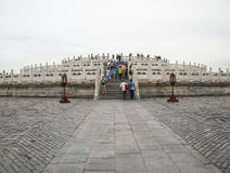 Asia Chinese, Beijing, Tiantan Park, garden building, Circular mound altar Royalty Free Stock Photo