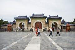 Asia Chinese, Beijing, Tiantan Park, garden building,  gatehouse. Asia Chinese, Beijing, Tiantan Park, the Royal Garden, classical architecture, gatehouse Stock Photos