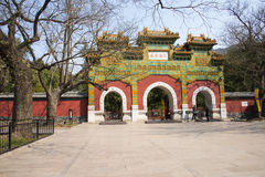 Asia Chinese, Beijing, wo fo Temple,Coloured glaze archway Royalty Free Stock Photography