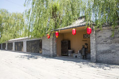 Asia Chinese, Beijing, Yan City, old streets, Stock Photography