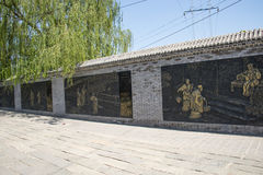 Asia Chinese, Beijing, Yan City, old streets, Royalty Free Stock Photo