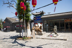 Asia Chinese, Beijing, Yan City, old streets, Royalty Free Stock Image